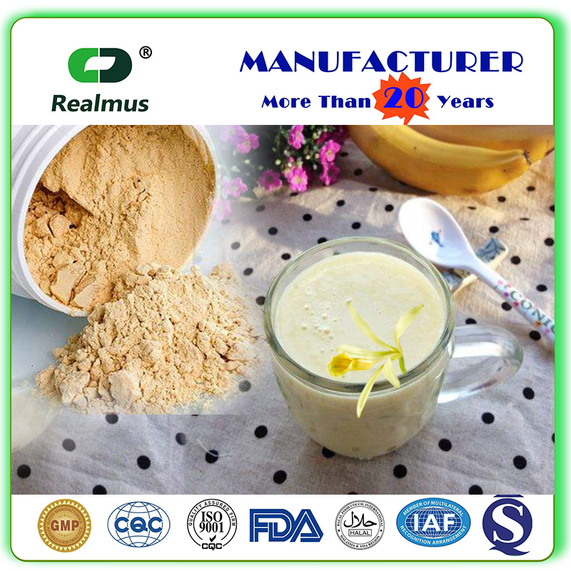 BANANA FLAVOR DRINK POWDER PROTEIN POWDER PEA PROTEIN 70% PROTEIN WITHOUT GREENS